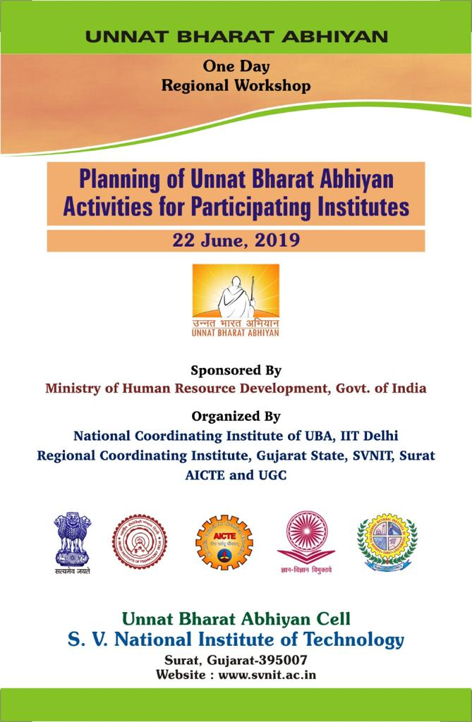 Unnat Bharat Abhiyan: Index