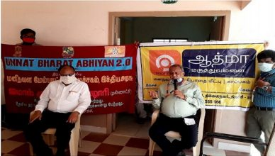 Jamal Mohamed College Trichy, Counselling Programme, Counselling Programme For Government Isolated Suspected COVID-19 Patients